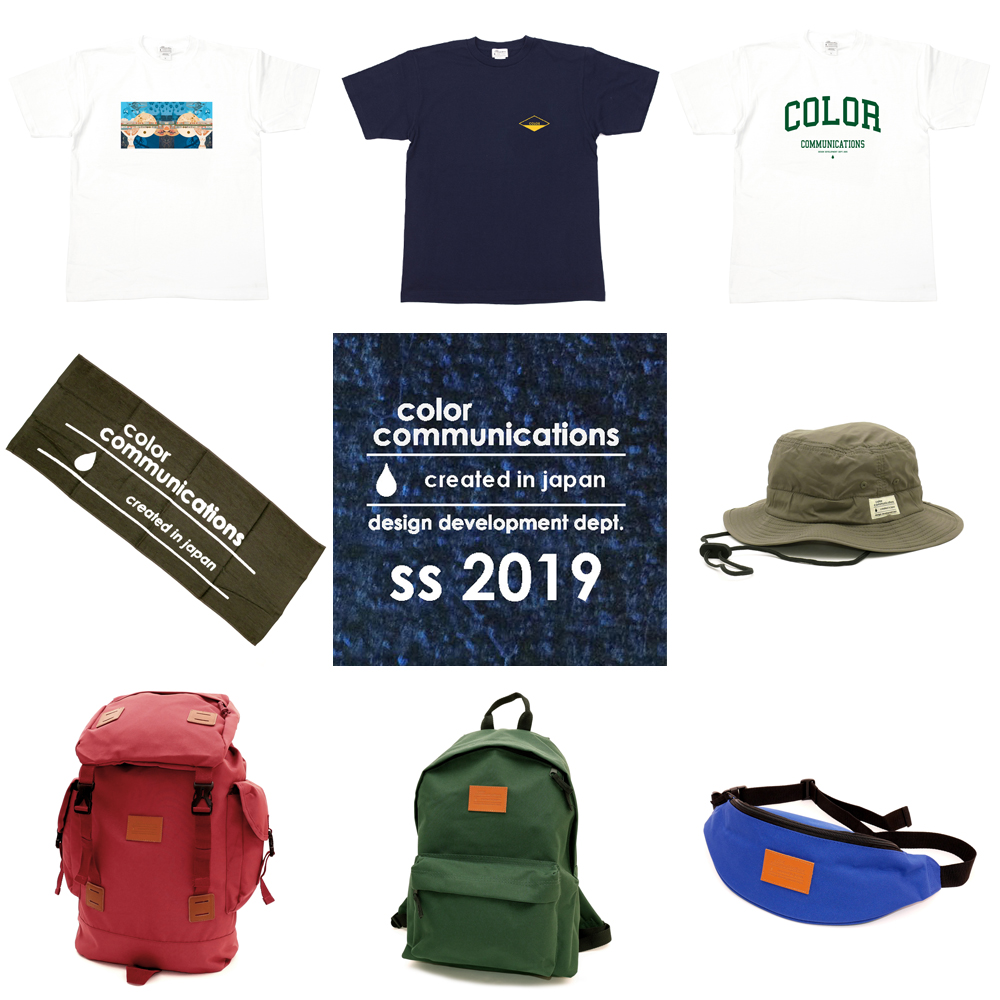 COLOR COMMUNICATIONS 2019 SS カタログ