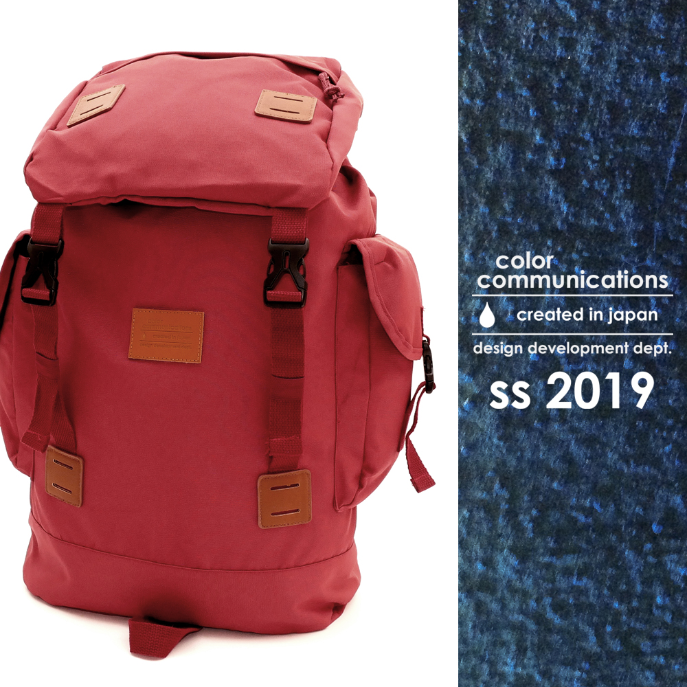 COLOR COMMUNICATIONS 2019 SS カタログ・BAG / CARGO POCKET BACKPACK