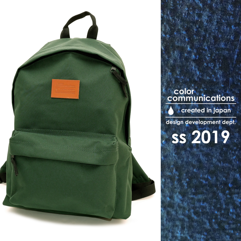 COLOR COMMUNICATIONS 2019 SS カタログ・BAG / STANDARD BACKPACK