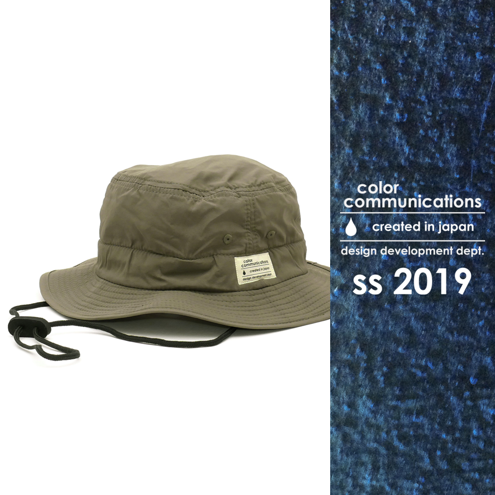 COLOR COMMUNICATIONS 2019 SS カタログ・HAT / COTTON TAG BOONIE NYLON