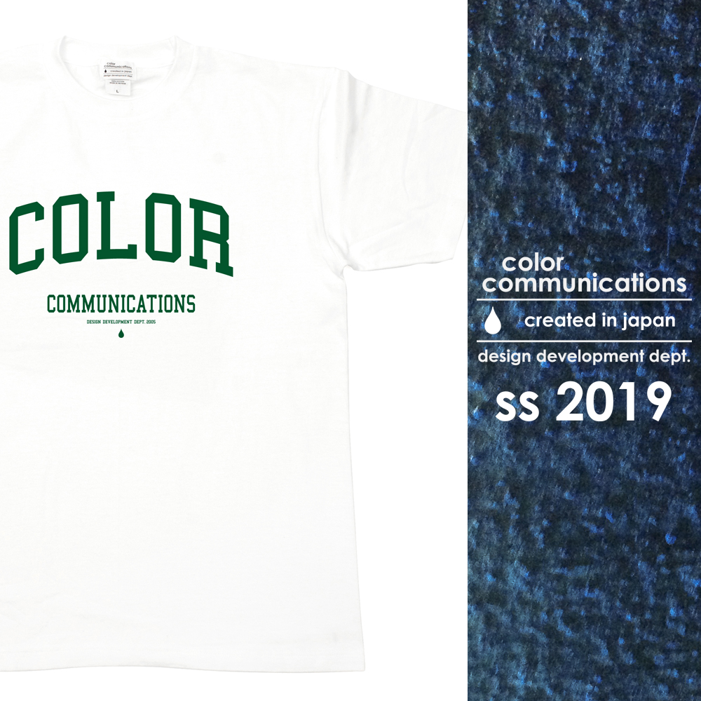 COLOR COMMUNICATIONS 2019 SS カタログ・T-SHIRT / COLLOGE