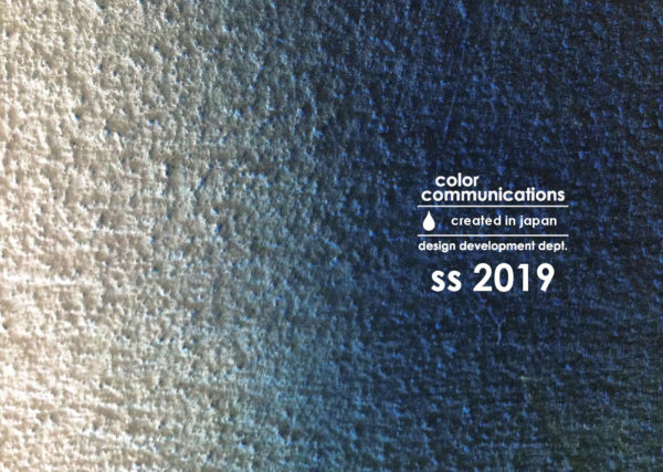 COLOR COMMUNICATIONS 2019 SS カタログ表紙
