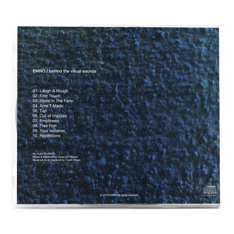 EMNO CD / behind the visual sounds