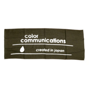 COLOR COMMUNICATIONS TOWEL CREATED DARK OLIVE