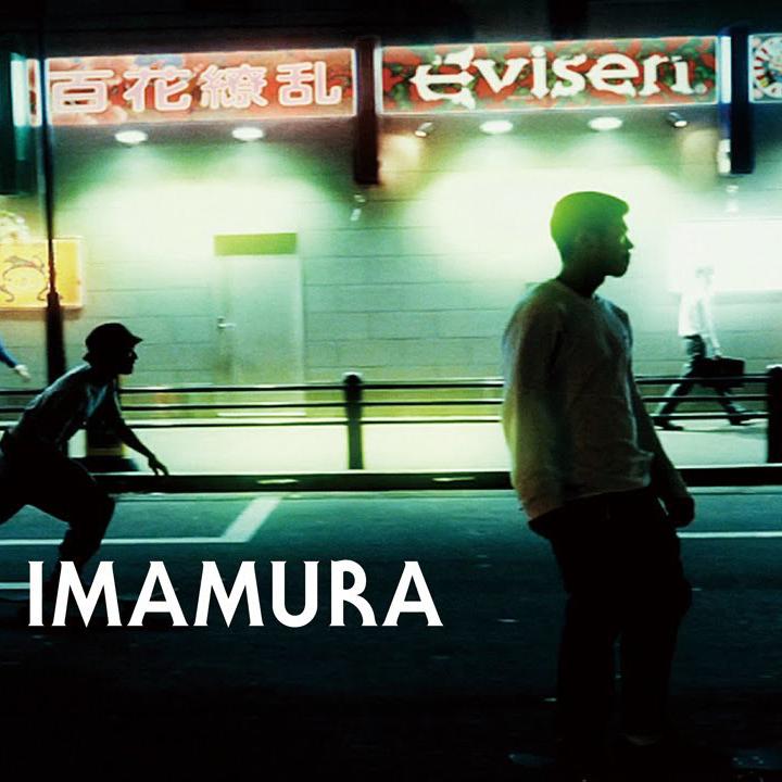 "Akira Imamura ""EVISEN VIDEO"""
