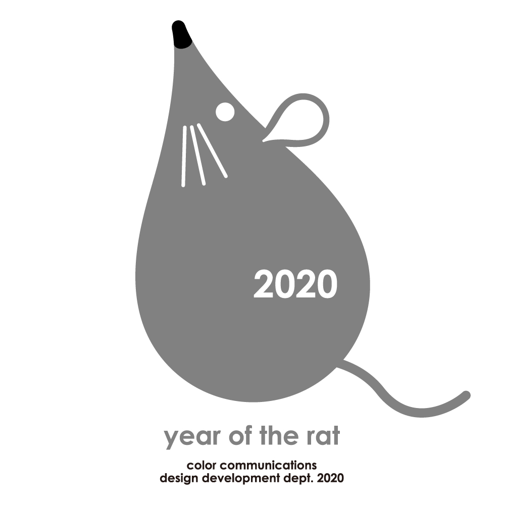 2020 color communications year of rat