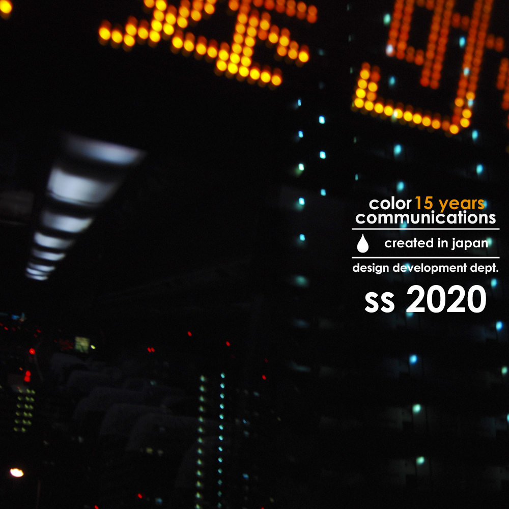 COLOR COMMUNICATIONS / 2020 SPRING SUMMER カタログ 表紙