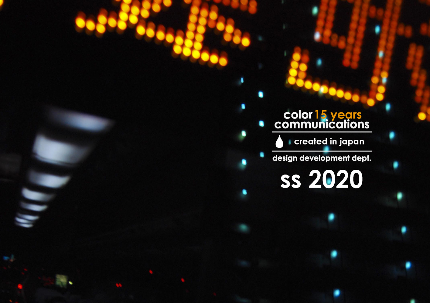 COLOR COMMUNICATIONS / 2020 SPRING SUMMER カタログ 表紙