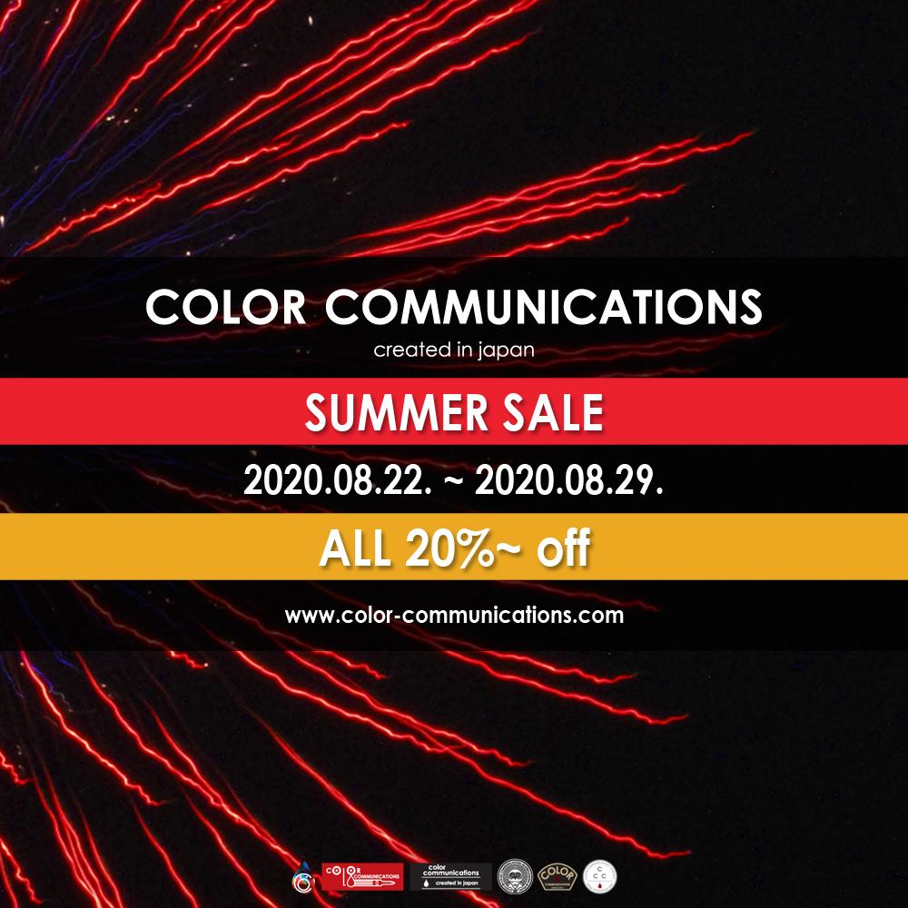 カラーコミュニケーションズ 2020年 summer sale