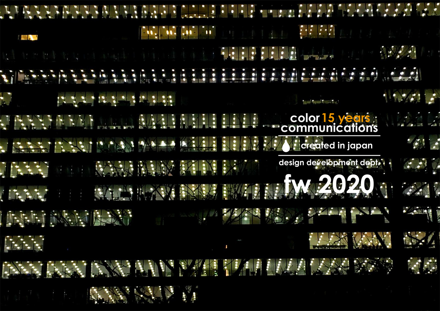 COLOR COMMUNICATIONS / 2020 FALL WINTER カタログ 表紙