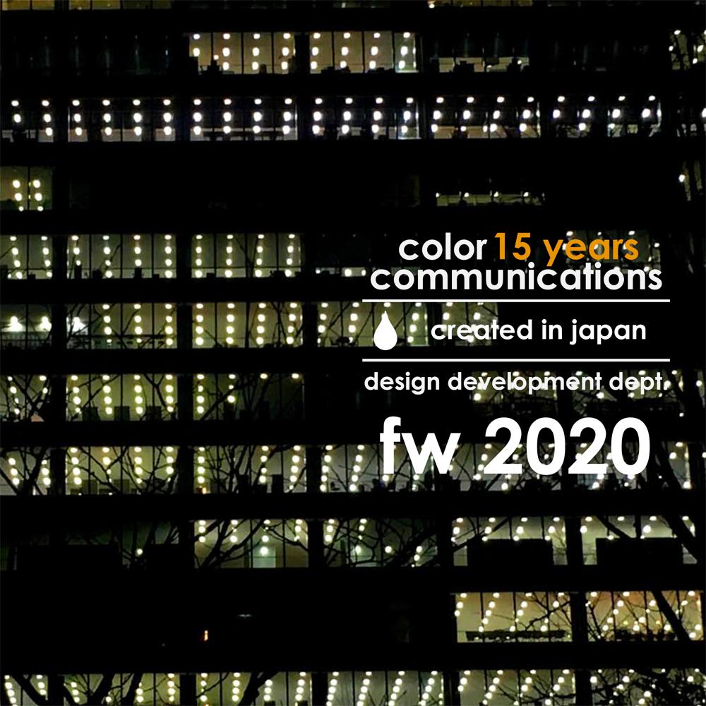 COLOR COMMUNICATIONS / 2020 FALL WINTER カタログ 表紙