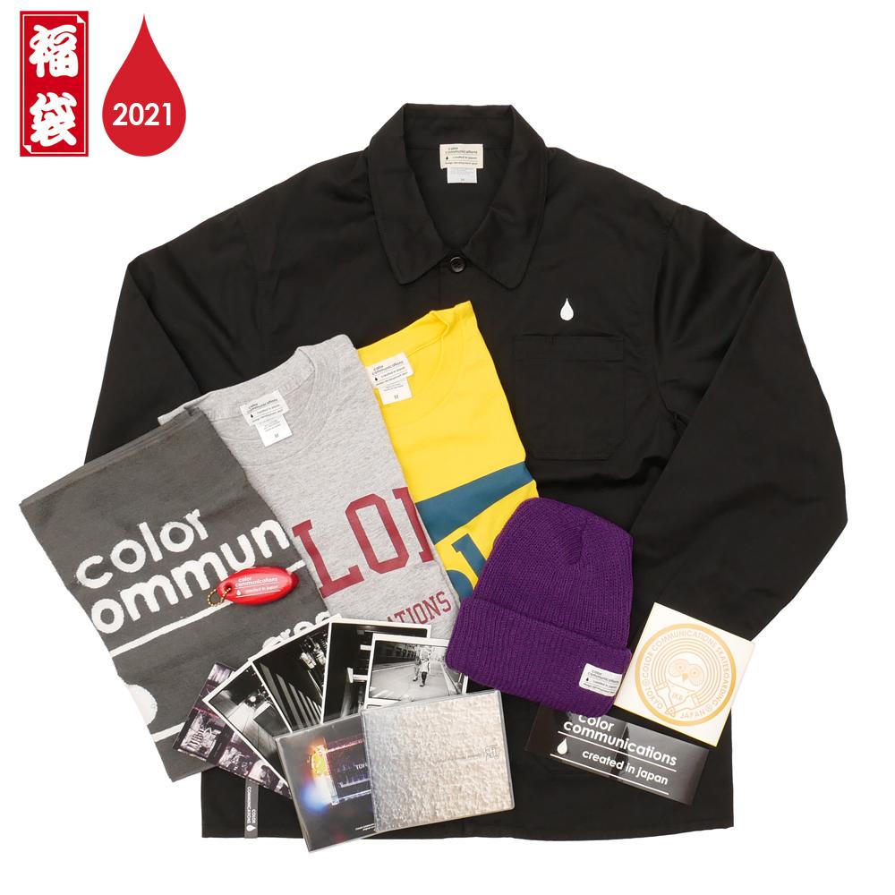 color communications カラーコミュニケーションズ 福袋 2021