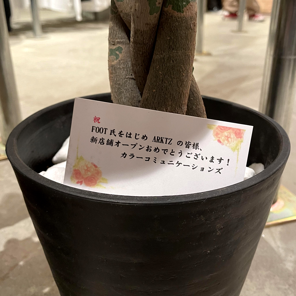 2021.02.27. arktz 原宿オープン!